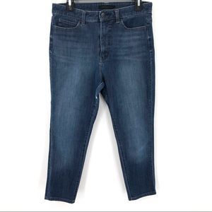 Uniqlo skinny tapered high rise stretch crop jeans